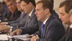 Совещание по вопросам инновационного развития отраслей экономики (в части АПК и ТЭК)