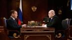 Встреча Дмитрия Медведева с руководителем Федеральной налоговой службы Михаилом Мишустиным