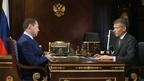 Встреча Дмитрия Медведева с председателем правления Россельхозбанка Борисом Листовым