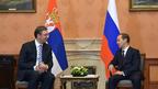 Российско-сербские переговоры