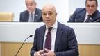 Антон Силуанов выступил на пленарном заседании Совета Федерации
