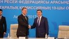 Игорь Шувалов принял участие в заседании Межправительственной комиссии по сотрудничеству между Россией и Казахстаном