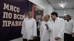 Дмитрий Медведев посетил мясоперерабатывающее предприятие ООО «Тамбовский бекон»