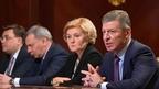 О государственной программе развития Крыма