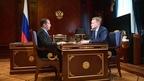 Встреча Дмитрия Медведева с председателем государственной корпорации развития «ВЭБ.РФ» Игорем Шуваловым