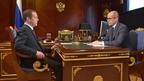 Встреча Дмитрия Медведева с временно исполняющим обязанности главы Удмуртской Республики Александром Бречаловым