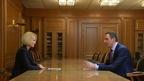 Виктория Абрамченко встретилась с генеральным директором «Российского экологического оператора»