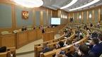 Ольга Голодец провела всероссийское совещание по вопросам социального развития