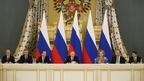 Дмитрий Медведев и члены Правительства приняли участие в заседании Государственного совета
