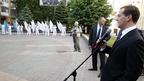 Дмитрий Медведев провёл совместное заседание попечительских советов Южного и Сибирского федеральных университетов