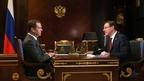 Встреча Дмитрия Медведева с губернатором Самарской области Дмитрием Азаровым