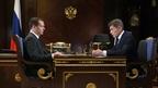Встреча Дмитрия Медведева с временно исполняющим обязанности губернатора Приморского края Олегом Кожемяко