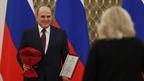 Михаил Мишустин вручил премии Правительства в области науки и техники