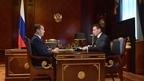 Встреча Дмитрия Медведева с генеральным директором Российского экспортного центра Андреем Слепнёвым