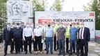 Марат Хуснуллин принял участие в церемонии открытия перегона Кутыкан – Кувыкта Байкало-Амурской магистрали и завершил рабочий визит на БАМ