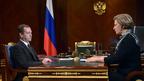 Встреча Дмитрия Медведева с руководителем Роспотребнадзора Анной Поповой