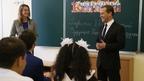 Дмитрий Медведев посетил среднюю общеобразовательную школу №34 в Подольске