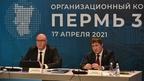 Дмитрий Чернышенко провёл заседание оргкомитета по подготовке празднования 300-летия Перми