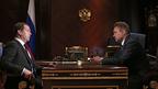 Встреча Дмитрия Медведева с председателем правления ОАО «Газпром» Алексеем Миллером