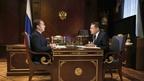 Встреча Дмитрия Медведева с генеральным директором государственной корпорации «Росатом» Алексеем Лихачёвым