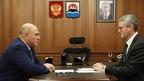 Беседа Михаила Мишустина с временно исполняющим обязанности губернатора Камчатского края Владимиром Солодовым