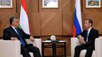 Встреча Дмитрия Медведева с Премьер-министром Венгрии Виктором Орбаном