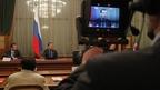 Дмитрий Медведев провёл заседание инициативной группы по формированию экспертного совета при Правительстве Российской Федерации
