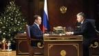 Встреча Дмитрия Медведева с генеральным директором – председателем правления ОАО «Российские железные дороги» Олегом Белозёровым