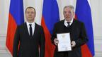 Дмитрий Медведев вручил дипломы лауреатам премий Правительства 2015 года в области средств массовой информации