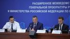 Юрий Трутнев принял участие в межведомственном совещании по вопросам защиты бизнеса от административного давления