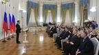 Дмитрий Медведев вручил премии Правительства в области культуры за 2018 год