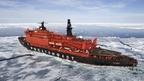 О развитии российской Арктической зоны