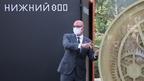 Сергей Кириенко, Дмитрий Чернышенко и Глеб Никитин приняли участие в церемонии запуска часов обратного отсчёта до 800-летия Нижнего Новгорода