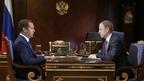 Встреча Дмитрия Медведева с временно исполняющим обязанности губернатора Алтайского края Виктором Томенко