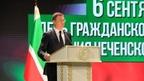 Рабочая поездка Александра Новака в Чеченскую Республику