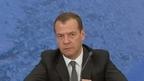 Интервью Дмитрия Медведева международному агентству «Спутник»