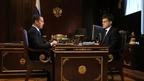 Встреча Дмитрия Медведева с руководителем Федерального агентства научных организаций Михаилом Котюковым