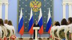Встреча Дмитрия Медведева с победителями и призёрами XXVIII Всемирной летней универсиады