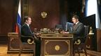 Встреча Дмитрия Медведева с президентом ПАО «Ростелеком» Михаилом Осеевским