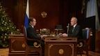 Встреча Дмитрия Медведева с губернатором Ульяновской области Сергеем Морозовым