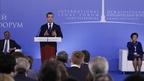 II Петербургский международный юридический форум