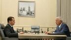 Встреча Дмитрия Медведева с президентом ПАО «ЛУКОЙЛ» Вагитом Алекперовым