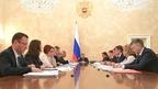 О прогнозе социально-экономического развития России и об основных параметрах федерального бюджета на 2020 год и на плановый период 2021 и 2022 годов