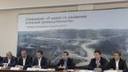Дмитрий Медведев провёл совещание «О мерах по развитию угольной промышленности»