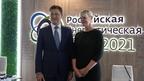 Александр Новак принял участие в первом дне Российской энергетической недели