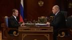 Рабочая встреча Дмитрия Медведева с руководителем Федеральной налоговой службы Михаилом Мишустиным