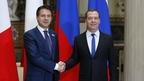Встреча Дмитрия Медведева с Председателем Совета министров Итальянской Республики Джузеппе Конте