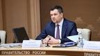Максим Акимов провёл заседание проектного комитета национального проекта «Безопасные и качественные автомобильные дороги»