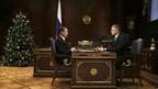 Встреча Дмитрия Медведева с президентом ОАО «Российские железные дороги» Олегом Белозёровым