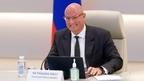 Дмитрий Чернышенко: Президиум Совета при Президенте России по науке и образованию поддержал госпрограмму научно-технологического развития